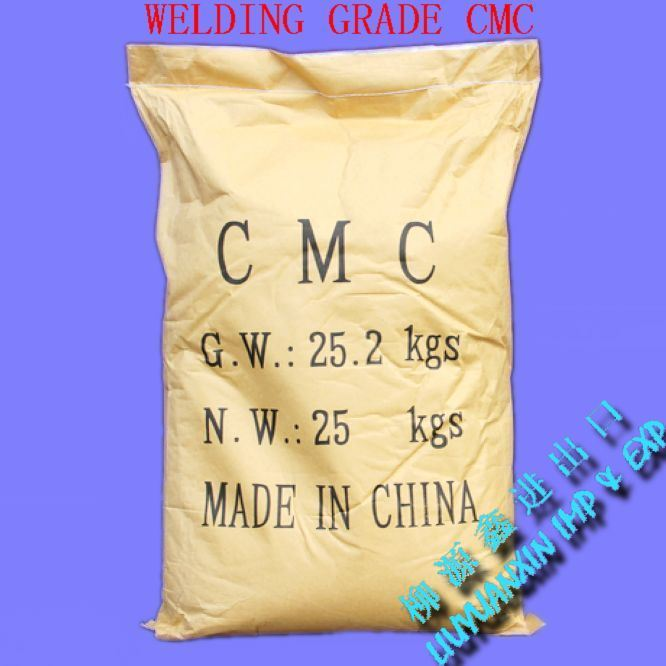 CMC 나트륨