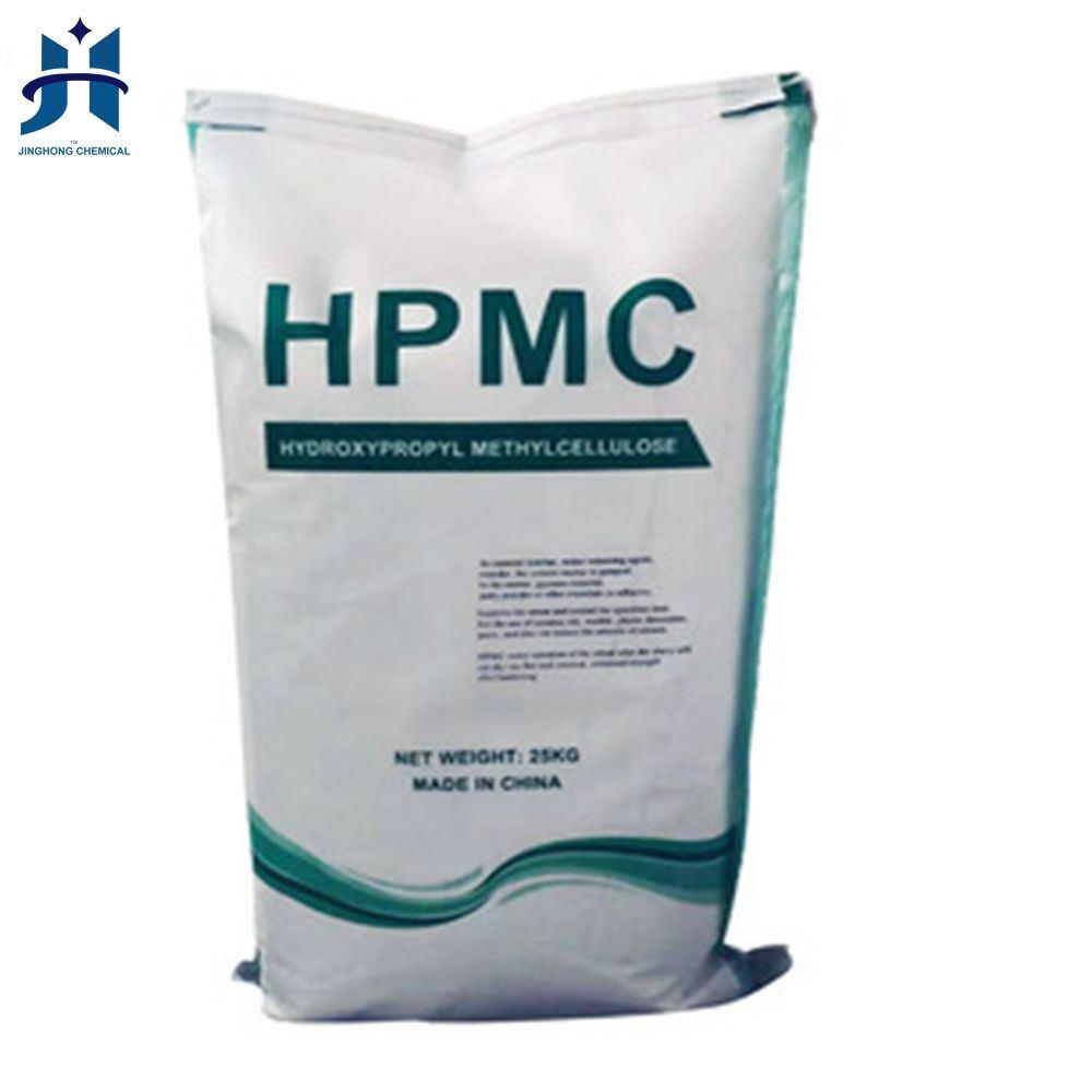 Mattonelle della costruzione HPMC che ricoprono cellulosa metilica idrossipropilica