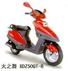Мотоцикла - XDZ50QT-B Fi-Shinning