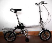 Vélo pliable (ZIP-1)