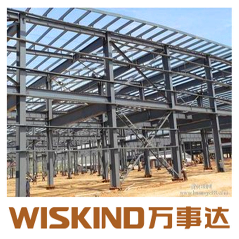 Foto de Estructura de Acero Metal prefabricados Wiskind arrojar