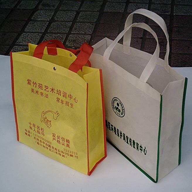 Sac shopping Non-Woven (OEN-807)