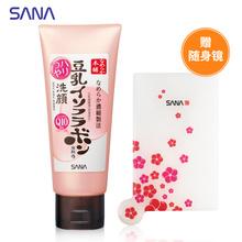 Япония импортированных Сана Soymilk увлажняющая чистки чистки крема очищающее средство 150g чувствительных мышцы для беременных женщин