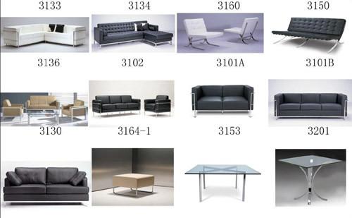 Canapé de métal