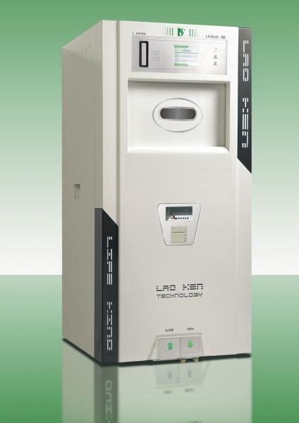 El peróxido de hidrógeno Esterilizador de Plasma de baja temperatura (LC/MJG-50L)marcado CE