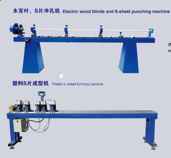 Máquina de perfuração estores/Ripas Estores Máquina de perfuração/ persianas a máquina