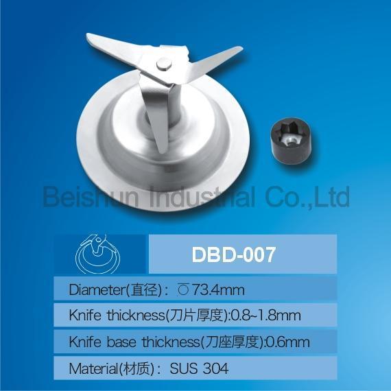 混合機の刃アセンブリ(DBD-007)