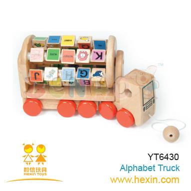 Alphabet Chariot (YT6430)