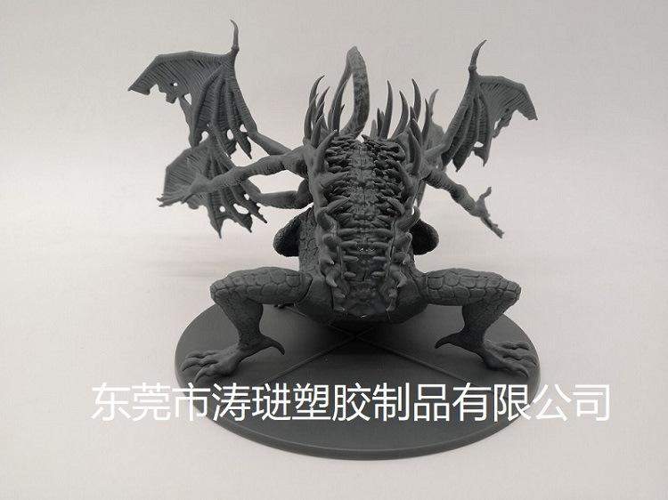 Dark Almas Mega Boss, Big Monster