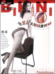 Bi Jini Super-Thin Velvet Panty-hose