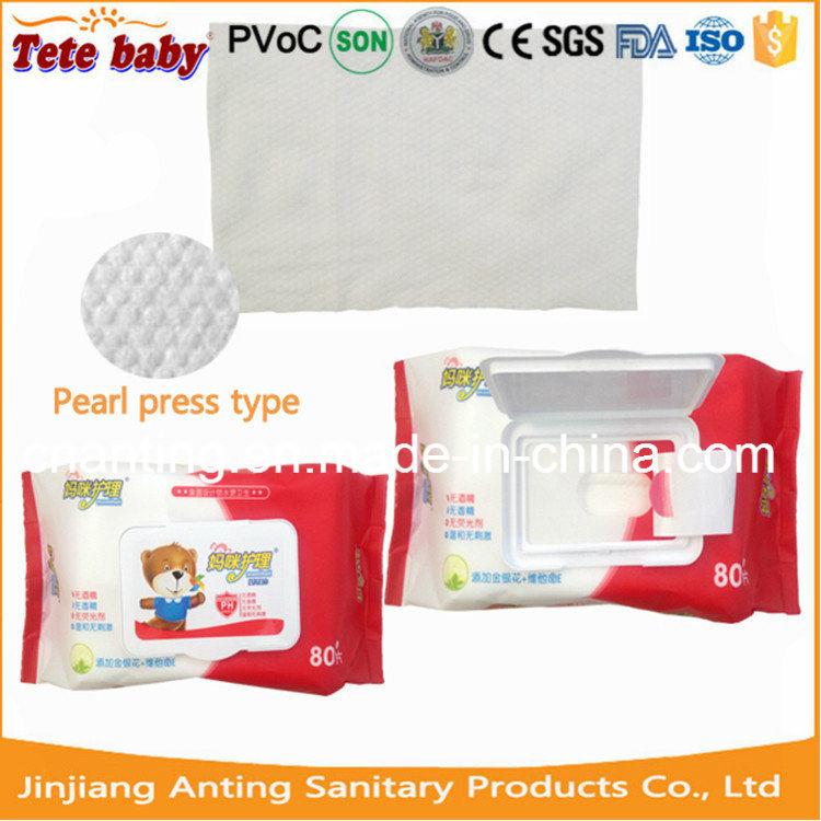 Skincareのぬれたワイプ、容易なハンドルの清算の赤ん坊のワイプ、中国の赤ん坊の製品の製造業者