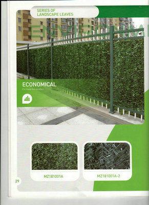 As cercas de tecelagem Landcape deixa cerca de PVC Garden Hedge Decoração de parede Flower Willow artificial de condução empurrador foliar Unidade Caixa Bouquet de Esferas
