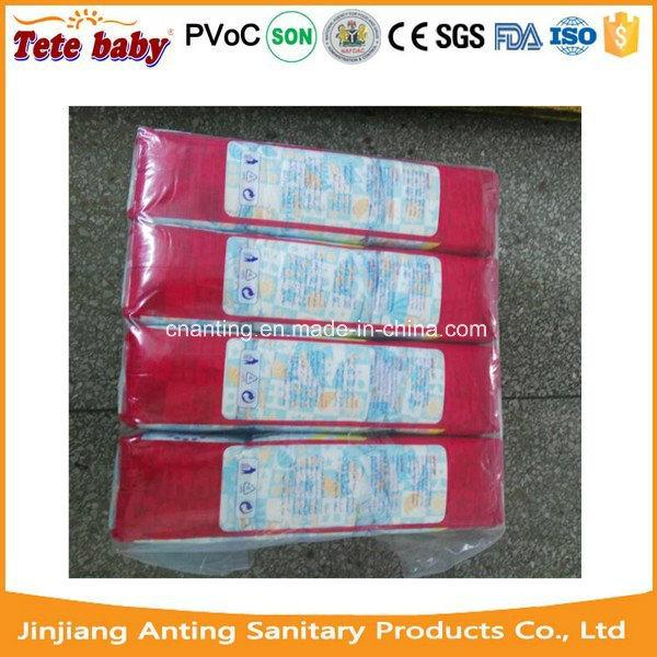 رخيصة سعر [هيغقوليتي] مستهلكة طفلة حفّاظة بيع بالجملة [أوسا] صاحب مصنع من الصين