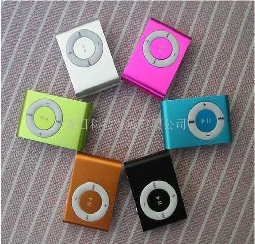 MP3 (1GB)