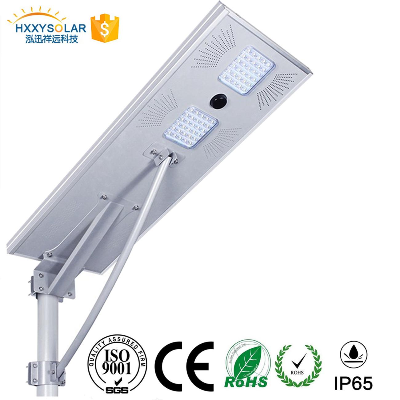 LED 램프 가로등 60W 통합 태양 가로등