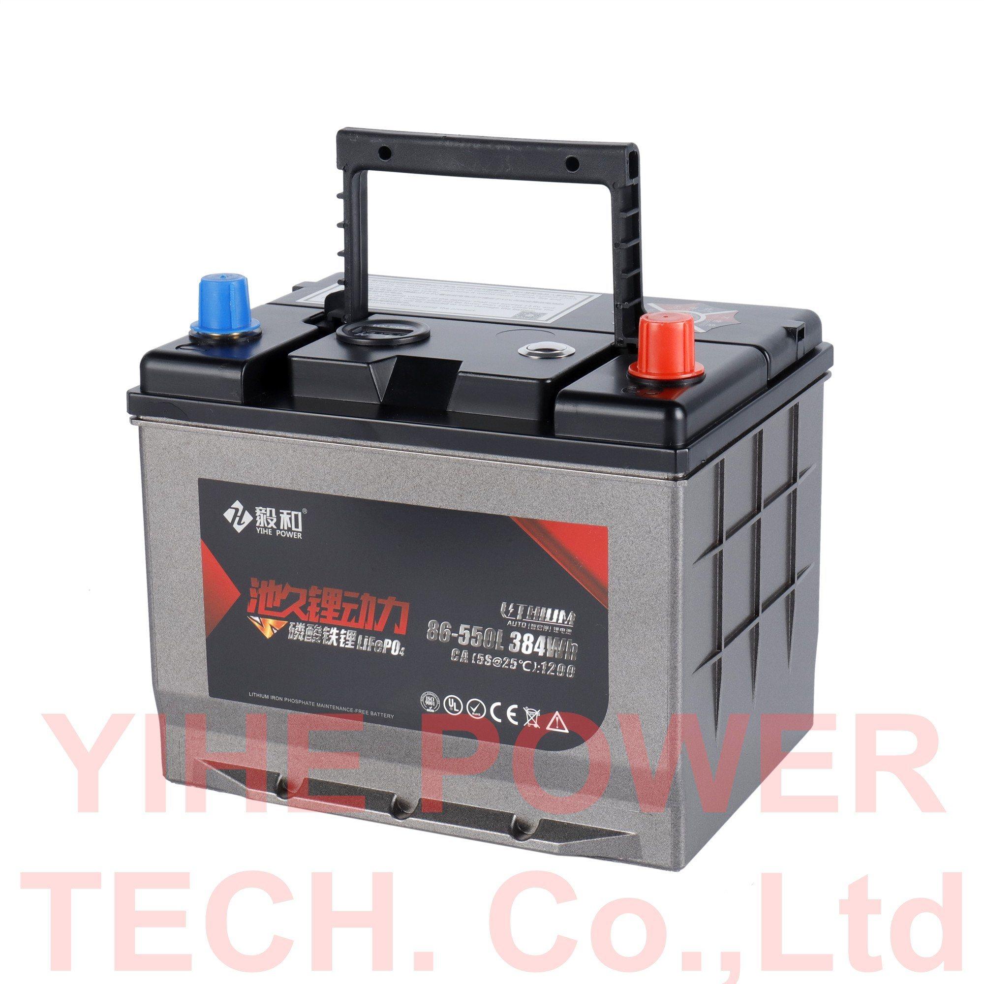 Chine 12V Start Stop de la batterie au lithium voiture 80ah