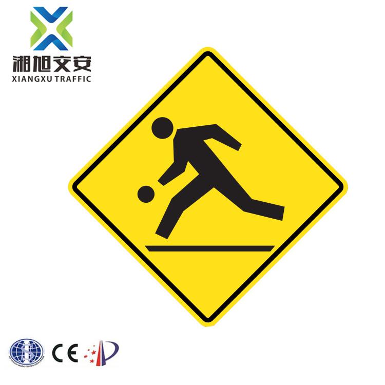 可変的なメッセージアルミニウム点滅の速度の限られた交通標識