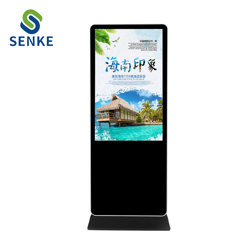 LCD Monitor de publicidade comercial Digital Signage com sinalização digital de chão de WiFi