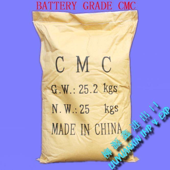 Le CMC pour le soudage et le grade de la batterie