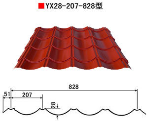 골판 금속 지붕재