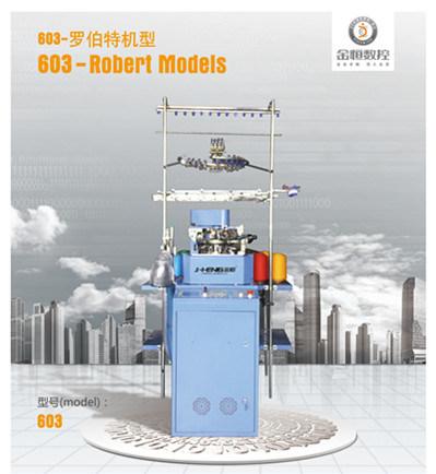 Robert Chaussettes Machine (603)