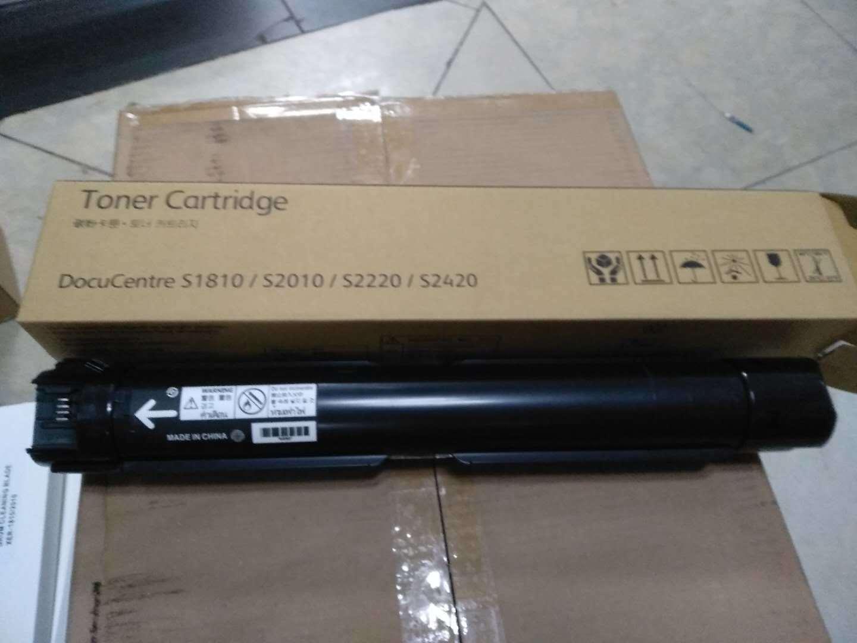 互換性があるDC S1810 S2010 S2220 S2420のトナーカートリッジをコピーする