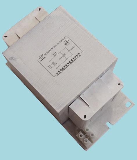 HID - resistente al calor balasto magnético para lámpara HPS, HPS de lastre, 35-1000W, 220V/50Hz
