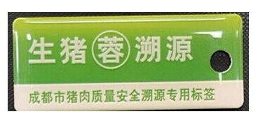 Etiqueta de Controle de animais/etiqueta de RFID