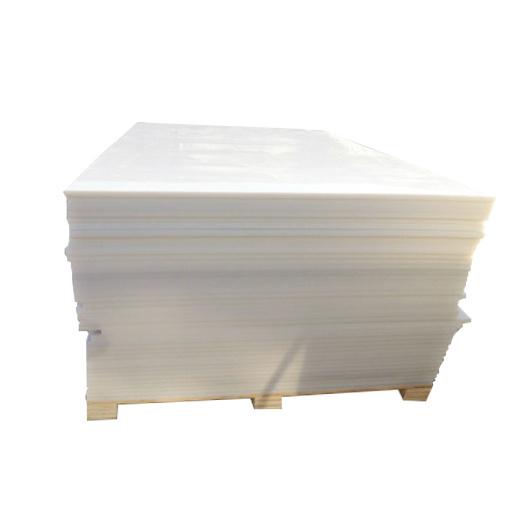 Super endurance vente Feuille de plastique d'ingénierie extrudé en nylon polyamide PA Feuille Feuille Feuille de PTFE