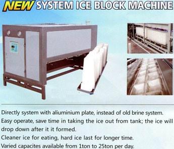 جليد قالب معدّ آليّ