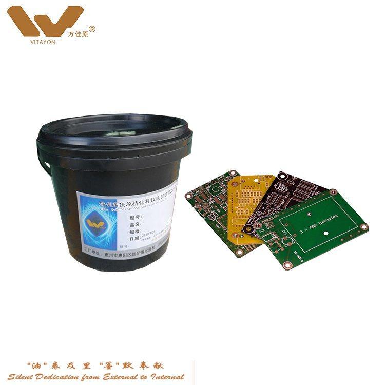 PCB de tinta UV curable con soldadura de resistir a la tinta UV de enmascaramiento de soldadura verde Pasta de tinta UV
