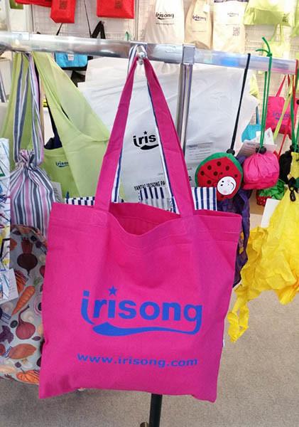 Калико сумки для покупок или поощрения