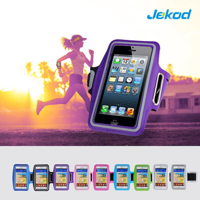 Beliebte gute Preis Sport Arm Band für iPhone 4/4s