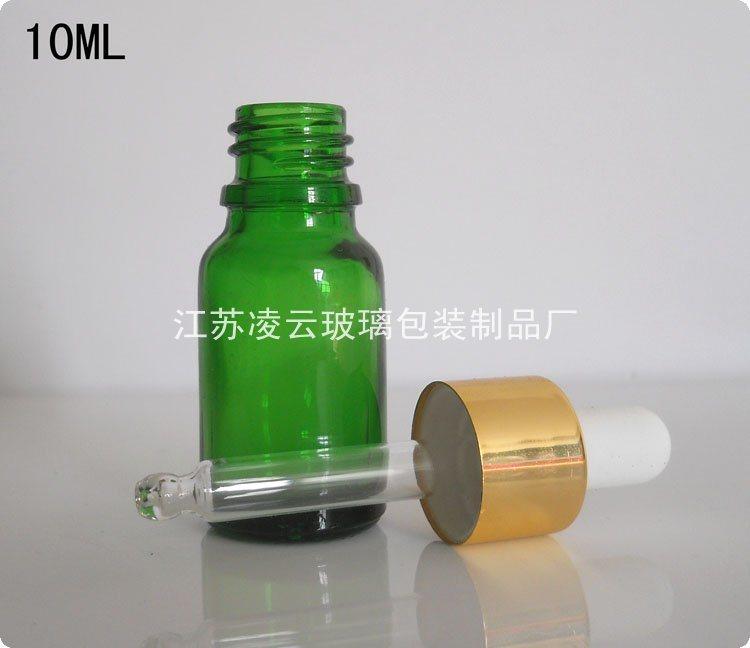 유리제 점적기는 10ml를 병에 넣는다