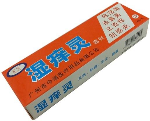 Медицинская упаковка бумаги ящики с лотком (J10062)