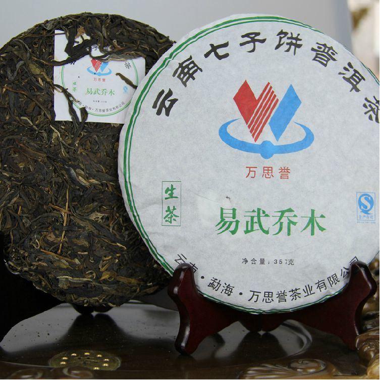 Yi Wu Qiao Puer um Thé, Sheng Cha, les matières de thé, Yun Nan Seven-Sons Gâteau de thé, comprimé, de thé le thé Pu'er