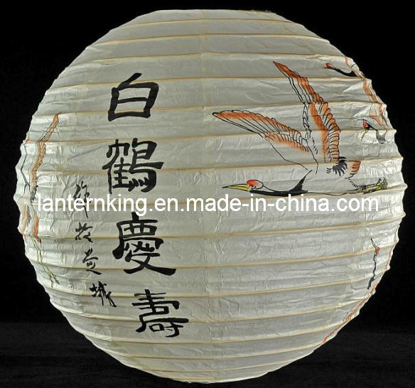 DIYのちょうちんまたはペーパー・クラフトまたは中国のランタン(F86)