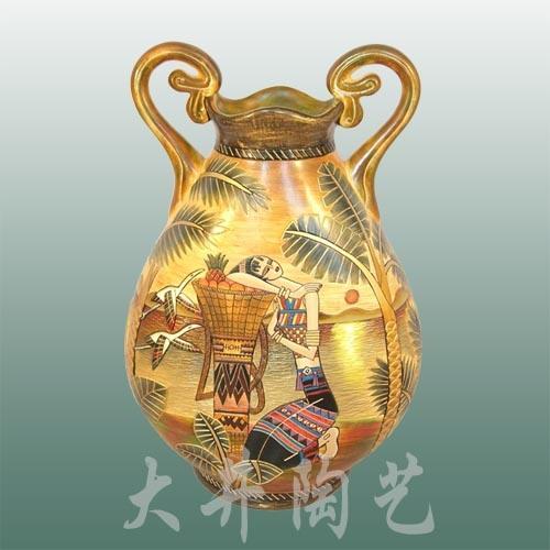 사기그릇 (255-04)