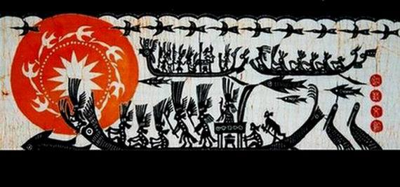 Folk Batik Painting