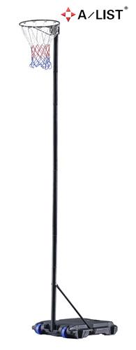 Netball 농구 훈련 굴렁쇠 (HB-9N)