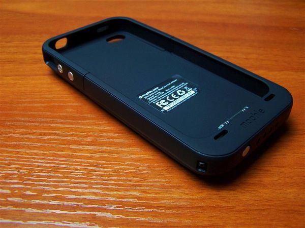 Il caso di CaBattery per iPhone4/4s 2000mAh (SL9200) nned i ceci