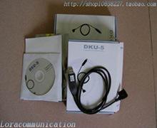 كبل بيانات USB (S001)
