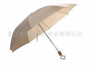 2 зонтик фальцовки