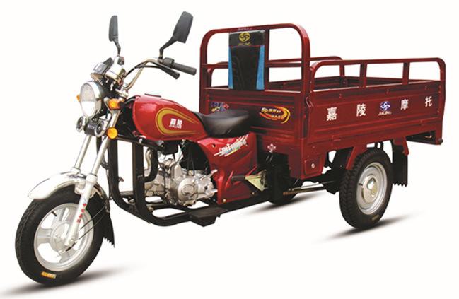 Jialing 110cc refrigerado por aire de tres ruedas moto de Zhongtaizi