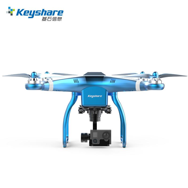 Acheter investir dans les drones drone craft