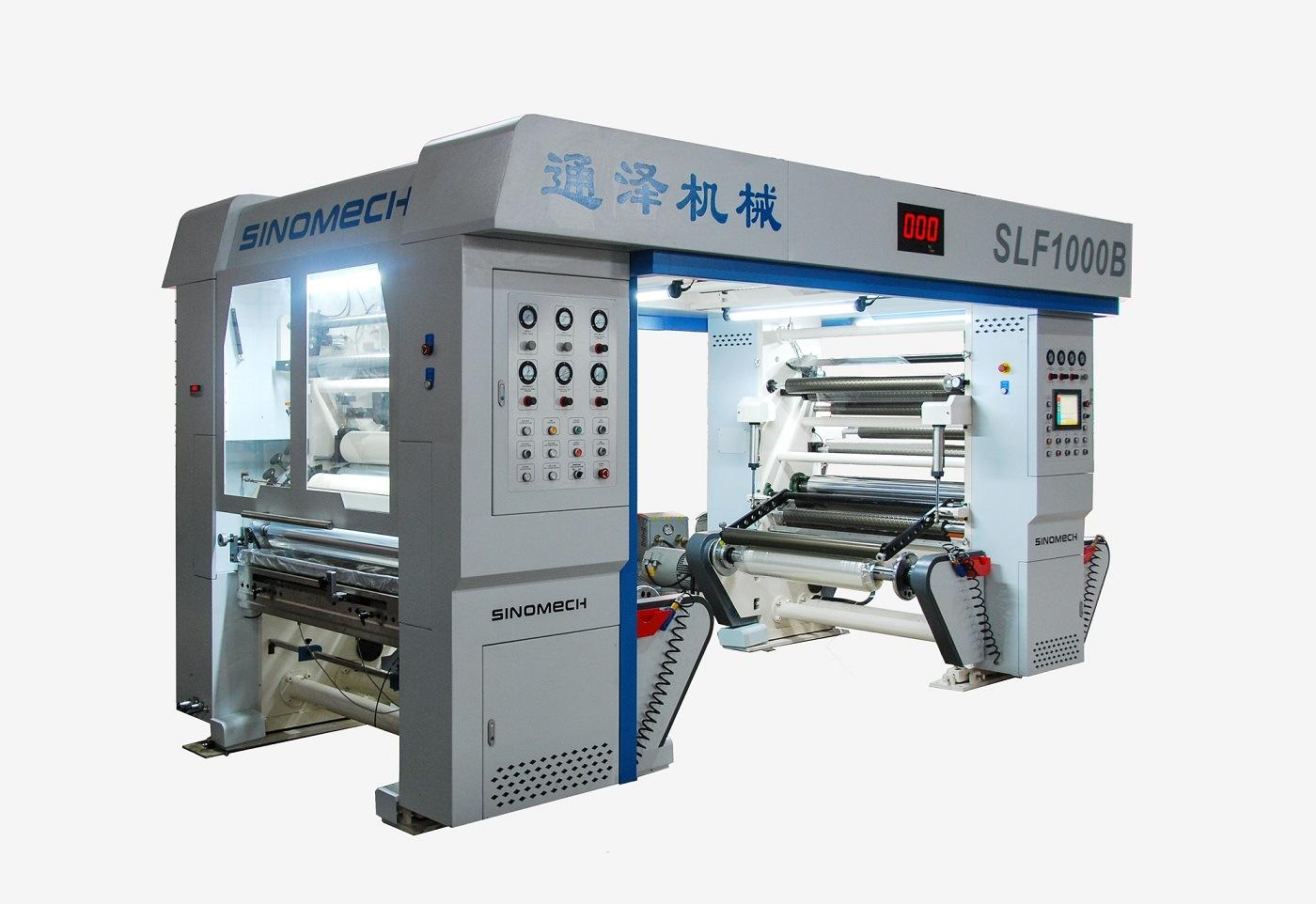 Машины для ламинирования Solventless (SLF1000B)