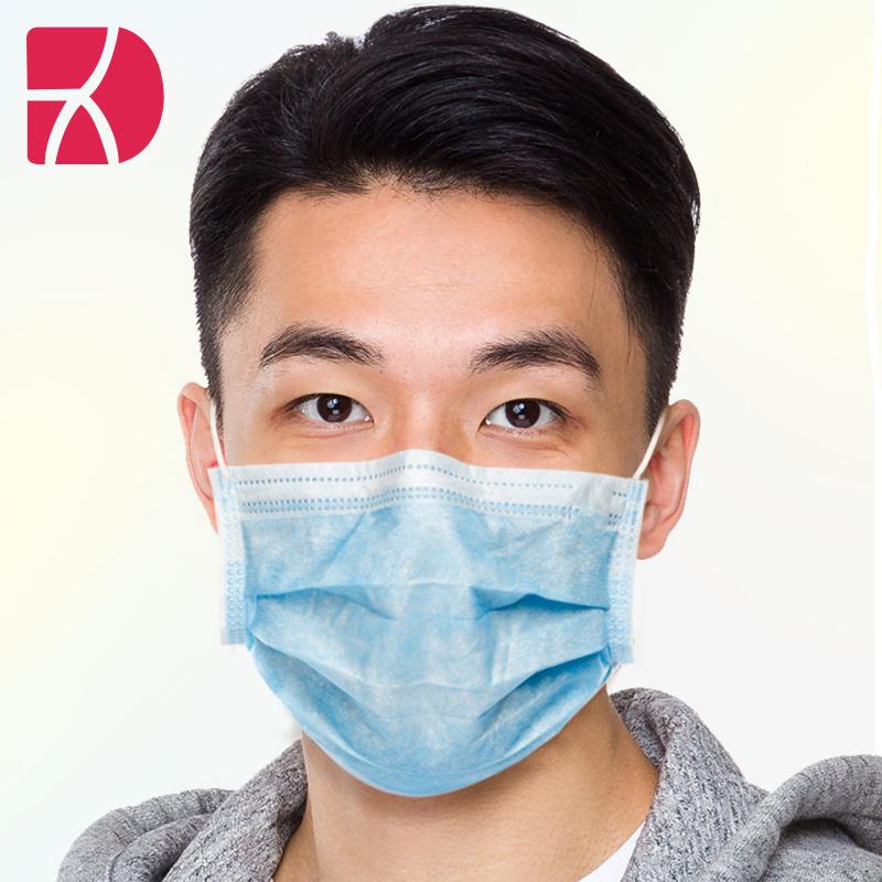 Amostra grátis crianças Adulto Earloop 3 camadas de protecção FFP2 Máscara descartável