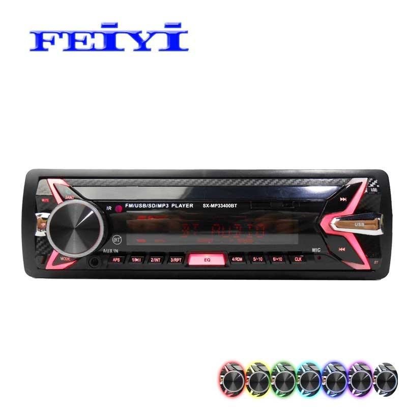 1 DIN Deckless amovible Voiture radio MP3 A2DP Bluetooth USB de l'unité de tête