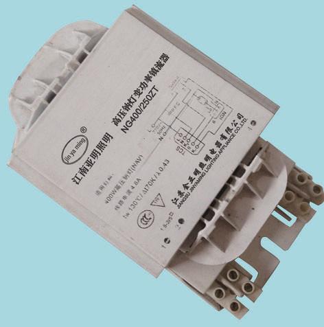 隠される- HPSランプのためのステップ薄暗い磁気バラスト、Dimmableのバラスト、250-400W、220V/50Hz