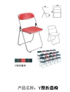 折られた椅子(YS-Y-05)
